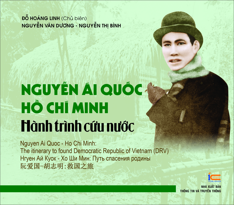 Bia-NAQ-HCM-hanh-trinh-cuu-nuoc.jpg